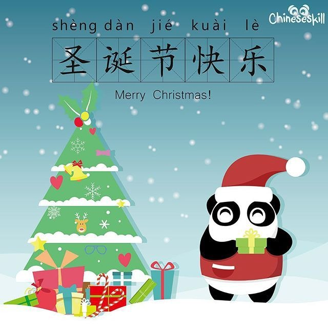 Merry Christmas In Chinese.How Christmas Is Celebrated In Communist China Metallicman